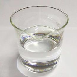 Hyroxyethyl Urea, China Reliable Hydroxyethyl Urea Manufacturer and  Supplier - Pengbo Biotechnology