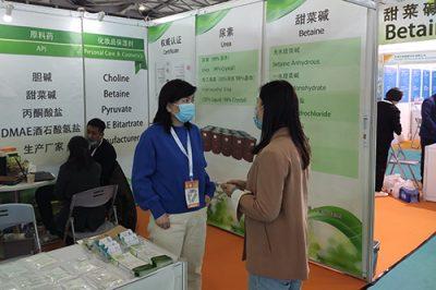 CPHI CHINA 2020 Review